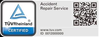 TÜV Rheinlandの認定ロゴマーク